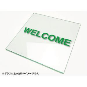 カッティングシート文字 切り文字ステッカー 3M製屋外用 WELCOME/ウェルカムSSサイズ|diykanbanstore|05