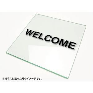 カッティングシート文字 切り文字ステッカー 3M製屋外用 WELCOME/ウエルカムSサイズ diykanbanstore