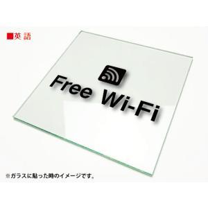 多言語カッティングシート文字 切り文字ステッカー 3M製屋外用 Free Wi-Fi|diykanbanstore