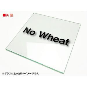 多言語カッティングシート文字 切り文字ステッカー 3M製屋外用 小麦不使用|diykanbanstore