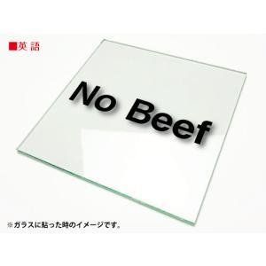 多言語カッティングシート文字 切り文字ステッカー 3M製屋外用 牛肉不使用|diykanbanstore
