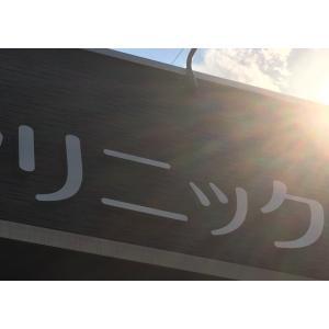 箱文字看板 ステンレス箱文字の無料お見積り diykanbanstore