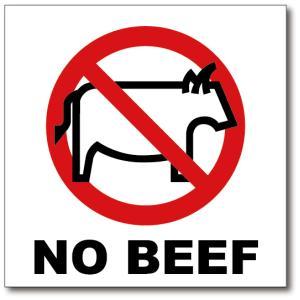 NO BEEF/牛肉は使用していませんの禁止食品表示ステッカー|diykanbanstore