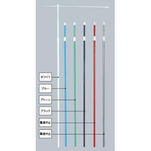 3mのぼり竿 かんざし850mmタイプ20本セット|diykanbanstore