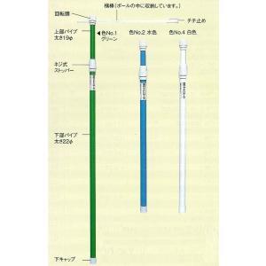 3mのぼり竿 かんざし850mmタイプ10本セット|diykanbanstore