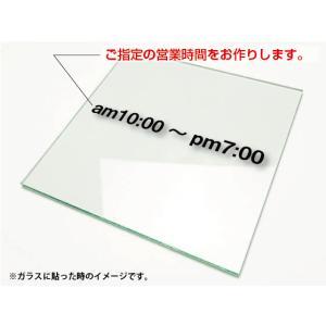営業時間オーダーカッティングシート50mmX600mm カッティングシート文字 切り文字ステッカー|diykanbanstore