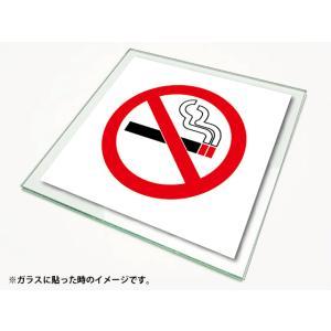 ピクトサイン 絵文字サイン ピクトグラム 禁煙ステッカー|diykanbanstore