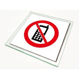 ピクトサイン 絵文字サイン ピクトグラム 携帯電話使用禁止ステッカー|diykanbanstore