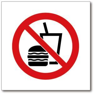 ピクトサイン 絵文字サイン ピクトグラム 飲食禁止ステッカー|diykanbanstore|02