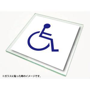 ピクトサイン 絵文字サイン ピクトグラム 車椅子ステッカーLサイズ|diykanbanstore