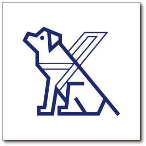 ピクトサイン 絵文字サイン ピクトグラム 介助犬ステッカー|diykanbanstore|02