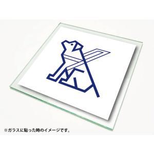 ピクトサイン 絵文字サイン ピクトグラム 介助犬ステッカーLサイズ|diykanbanstore