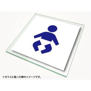 ピクトサイン 絵文字サイン ピクトグラム 乳幼児用施設ステッカーLサイズ|diykanbanstore