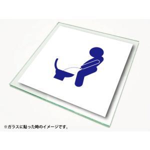 ピクトサイン 絵文字サイン ピクトグラム こどもトイレ2ステッカーLサイズ|diykanbanstore