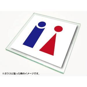 ピクトサイン 絵文字サイン ピクトグラム 男女トイレ3ステッカー diykanbanstore
