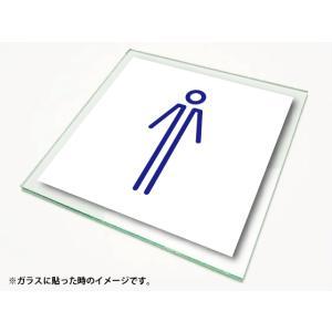 ピクトサイン 絵文字サイン ピクトグラム 男子トイレ2ステッカーLサイズ diykanbanstore