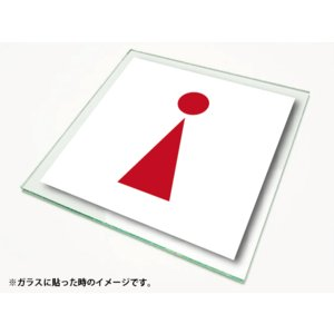 ピクトサイン 絵文字サイン ピクトグラム 女子トイレ3ステッカーLサイズ diykanbanstore
