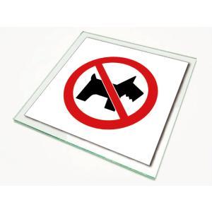 ピクトサイン 絵文字サイン ピクトグラム ペット立入禁止ボードサイン|diykanbanstore