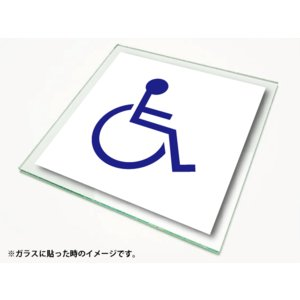 ピクトサイン 絵文字サイン ピクトグラム  車椅子ボードサイン|diykanbanstore