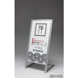 スタンド看板 L型看板 店舗看板 オリジナル看板 特注看板  ベルク264スタンドサイン+オリジナルプリントシート加工込み450x600 基本デザイン無料|diykanbanstore