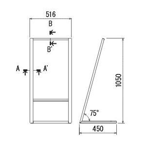 スタンド看板 L型看板 店舗看板 オリジナル看板 特注看板  ベルク264スタンドサイン+オリジナルプリントシート加工込み450x600 基本デザイン無料 diykanbanstore 02