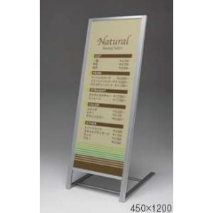 スタンド看板 L型看板 店舗看板 オリジナル看板 特注看板  ベルク264スタンドサイン+オリジナルプリントシート加工込み450x1200 基本デザイン無料|diykanbanstore