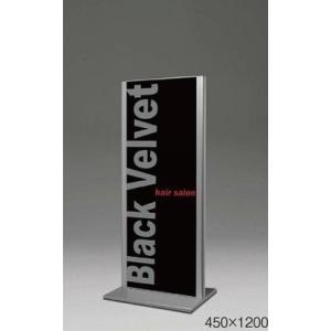 スタンド看板 T型看板 店舗看板 オリジナル看板 特注看板 ベルク257スタンドサイン+オリジナルプリントシート加工込み450x1200 基本デザイン無料|diykanbanstore