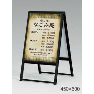 スタンド看板 A型看板 店舗看板 オリジナル看板 特注看板 ベルク240スタンドサイン+オリジナルプリントシート加工込み450x600 基本デザイン無料|diykanbanstore