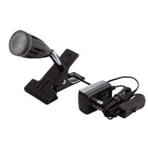 LEDクリップライト広角型(対象商品ご購入いただいたお客様への限定商品)|diykanbanstore