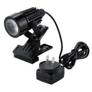 LEDクリップライト防雨型(対象商品ご購入いただいたお客様への限定商品)|diykanbanstore