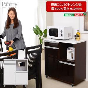 キャスター付き鏡面仕上げレンジ台 -Pantry-パントリー 幅80cmタイプ (キッチンカウンター・レンジワゴン)の写真