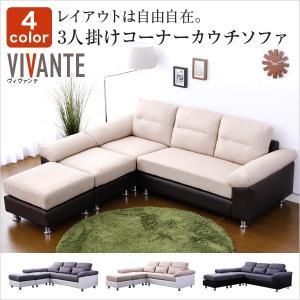3人掛けコーナーカウチソファ Vivante-ヴィヴァンテの写真