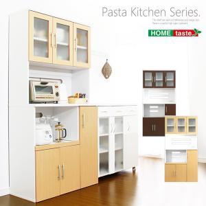 ツートン食器棚 パスタキッチンボード (幅90cm×高さ180cmタイプ)の写真