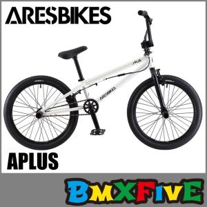 送料無料 ARESBIKES/APLUS アーレス/アプラス/ホワイト フラットランド/20インチ BMX専門店・すぐ乗れる組立て済車