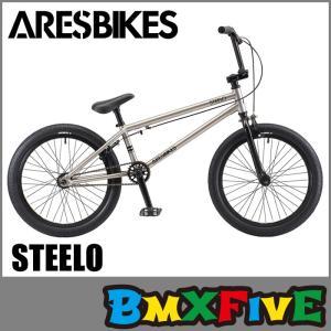ARESBIKES/STEELO アーレス/スティーロ/ガンメタ  ストリート/20インチ BMX専...