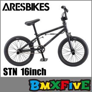 ARESBIKES(アーレス) STN/エスティエヌ マット...
