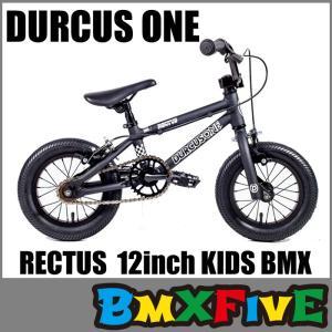 送料半額 DURCUS ONE(ダーカスワン) RECTUS...