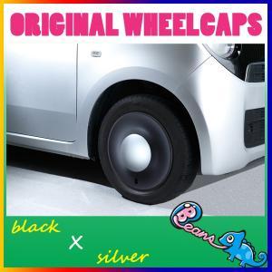 軽自動車、小型車に多く設定されている14インチホイールキャップ。 アルミホイールにわざわざ交換しなく...