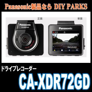 Panasonic・オプション製品のお買い求めはDIY PARKSで!  【商品詳細】 ◆メーカー ...