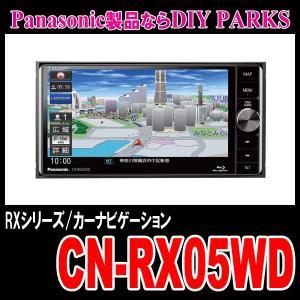 Panasonic・正規品のお買い求めはDIY PARKSで!  【商品詳細】 ◆メーカー : Pa...
