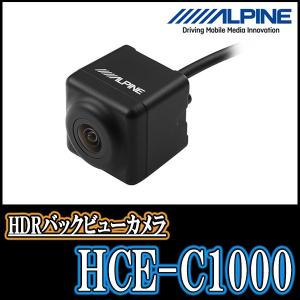ALPINE/HCE-C1000 RCA出力タイプバックカメラ/ブラック (正規販売店のDIY PARKS) diyparks