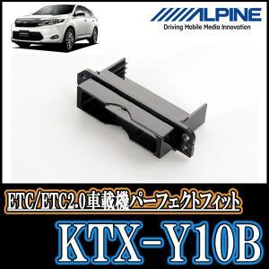 ALPINE正規販売店 KTX-Y10B / ハリアー(60...