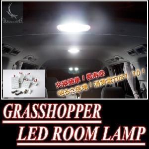 LEDルームランプ スズキ・ラパン(HE22S)専用セット 驚きの明るさ/1年間保証/GRASSHOPPER|diyparks|02
