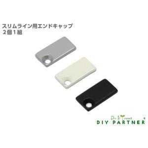 本品はスリムライン専用です。(ピクチャーレールRにはご使用できません。)  材質・鉄製(各色塗装) ...