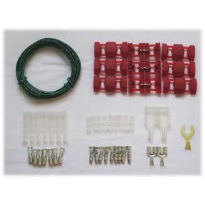 配線接続セット diystore-pcp
