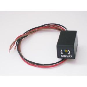 サイレンボリュームコントローラー (VRCTRL02) diystore-pcp