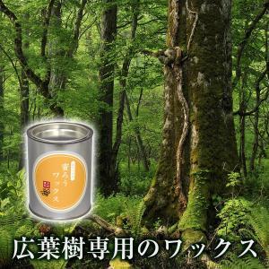 広葉樹用 蜜蝋ワックス 300g 床 木工 ワックス フローリング ミツロウ  みつろう 無垢|diystyle