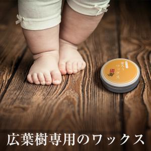 京都 蜜ろうワックス 50ml缶