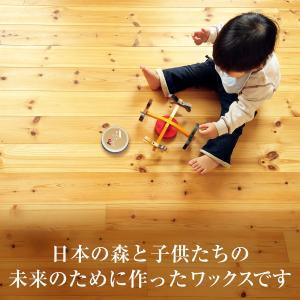 京ワックス 米ぬかワックス 50g 杉材専用のワックスです。 古くから日本の家屋に用いてられてきた杉...