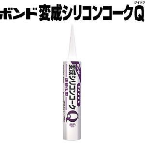 コニシ 変成シリコンコークQ ホワイト 333ml×10